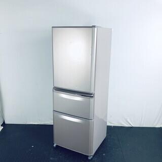 【北海道 沖縄 離島 配送不可】 中古 冷蔵庫 3ドア 三菱 M...