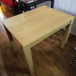 美品!引き出し付きテーブル、お売りします。