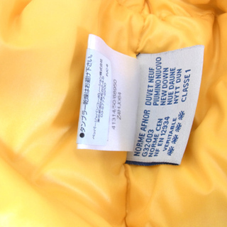 南12条店 本物 Moncler/モンクレール ダウンジャケット ベローネ イエロー サイズ0 − 北海道