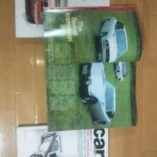 車の古い雑誌
