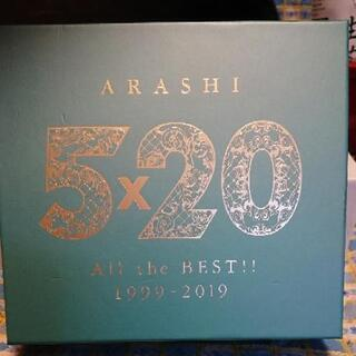 嵐 【新品】「5×20 All the BEST!! 1999-...