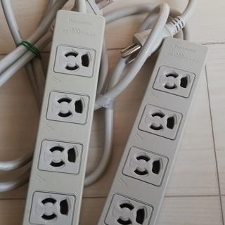 3ピン パナソニック 電源タップ 延長コード1m コンセントプラグ