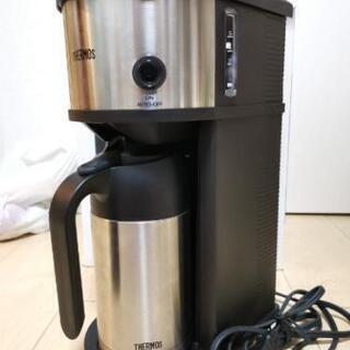 THERMOS コーヒーメーカー
