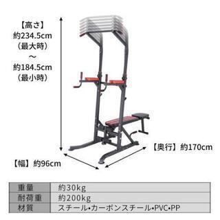 トレーニング器具+バーベルシャフト+バーベル15kg X2 - スポーツ