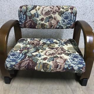 高齢者向け 座椅子 1人用 チェア 胡坐 幅55cm×奥行40c...