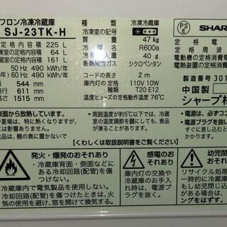 0円で譲ります!! 冷蔵庫 SharpSJ-23TK-H 白 2...
