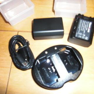新品 newmowa バッテリー2個&充電器 BC-QZ1 α7...