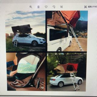 新品 ルーフ テント 自動車テント 3-5人 車中泊 車載 折りたたみ