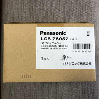 【新品】ダウンライト LGB76052