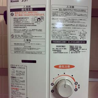 リンナイ キッチン ガス湯沸器