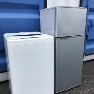 福岡市内配達無料 冷蔵庫 洗濯機セット2