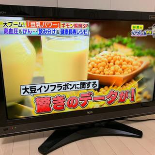 日立 37インチ 液晶テレビ L37-XP500CS