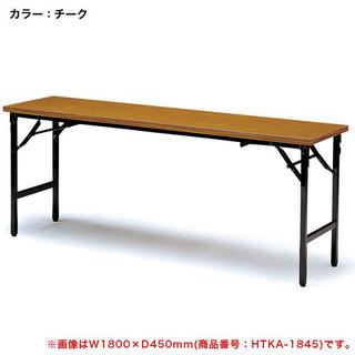 会議室用のテーブルを譲って頂けませんか?