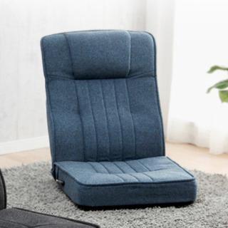ハイバック座椅子 ブルー おしゃれ
