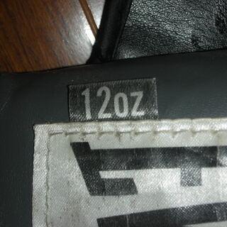 Everlast エバーラスト プロスタイル練習用 ボクシンググローブ 12oz ブラック 難有り - スポーツ
