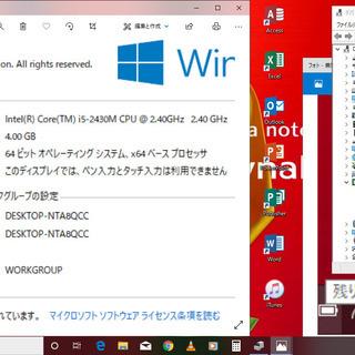 🔶15.6型液晶パネル/高性能🆙i5/メモリ4GB♪/光速☆彡SSD128GB/MS Office 2016📒✎/すぐ使えるWin10♪リカバリメディア付き📀/10キー付きKB/すぐ繋がるWi-Fi📶/DVD📀/SDカードスロット/点検整備清掃済み😊/TOSHIBA dynabook B451/D  - 売ります・あげます