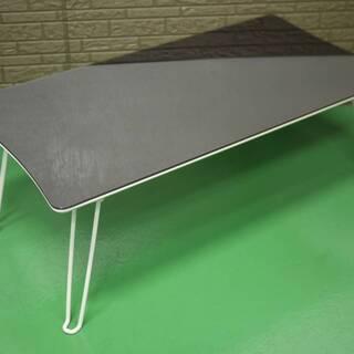 あずま工芸 フォールディング テーブル ガラス天板 折りたたみ ...