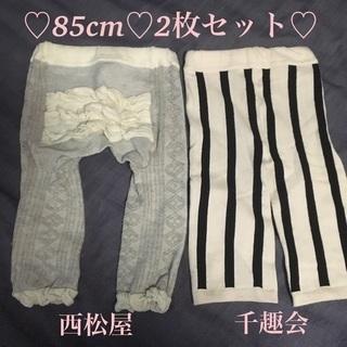お値下げ☆85cm☆2枚セット☆まとめ売り☆レギンス☆90cmや...