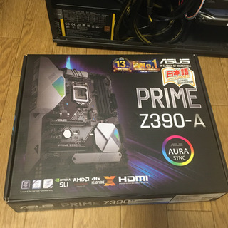 ASUS PRIME Z390-A マザーボード(動作確認…