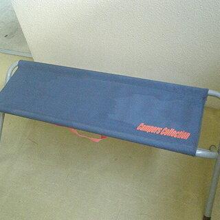 折畳式スタンダードベンチ 2人掛 ロイヤルブルー(キャンプ用長椅子)  - 久留米市