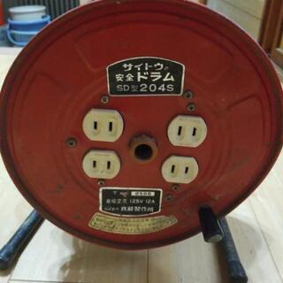 ドラム 20m 125V12A