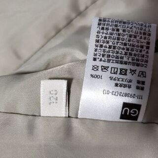 キッズ用→GUライダースジャケット − 長野県