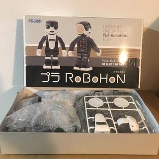 プラロボホン ROBOHON