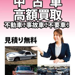 車、重機高価買取  動かなくても買取ます