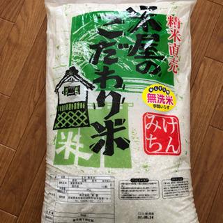 お米9キロ無洗米🌾