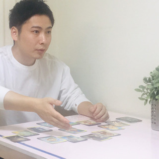 実績アリ!タロット占い、時間無制限!!初回2500円!!!