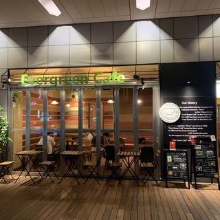 【マンツーマン¥1700】橋本駅近格安ネイティブと英会話!!