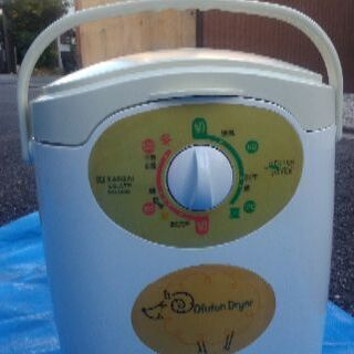 フトン乾燥機 新品未使用
