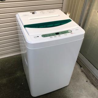 ヤマダ電機オリジナル 全自動電気洗濯機 (4.5kg) Herb...