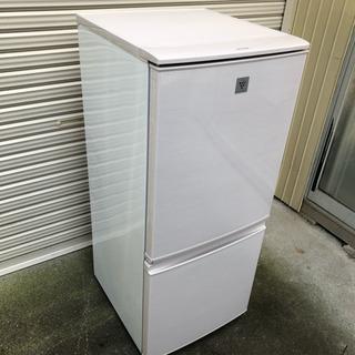 美品 シャープ 137L 2ドア冷蔵庫(ベージュ系)SHARP ...
