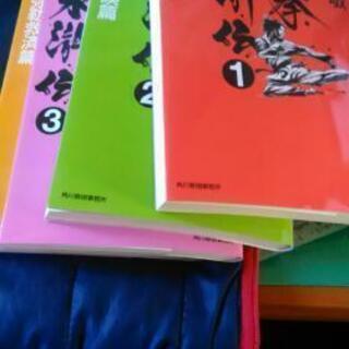 秘拳水滸伝4巻セット