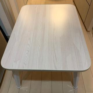 折りたたみ式ローテーブル(ホワイト、木目調)
