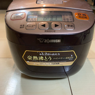 象印 炊飯機 マイコン式 3合 カッパーブラウン NL-BB05-TMの画像
