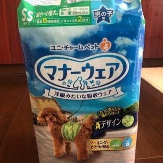 ユニチャームペット マナーウェア 小型犬用