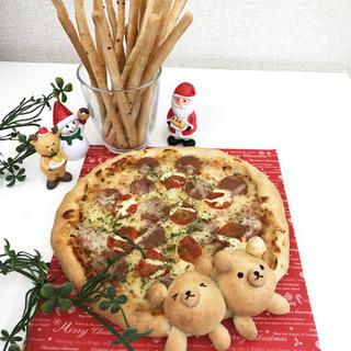 【パン教室FUTABA】クマピザ&グリッシーニ
