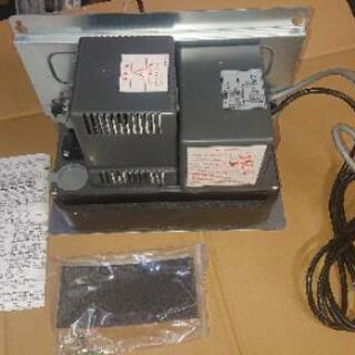オーケースカイドレンポンプキット K-DU202H 新品未使用