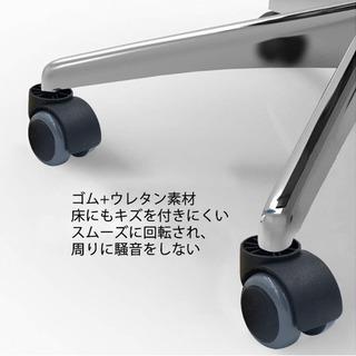 ウレタンキャスター OAオフィスチェア用ホイール 5個セット 変...