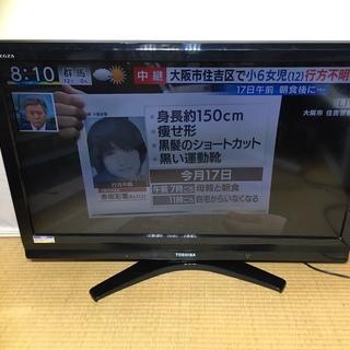 東芝 37V型 ハイビジョン 液晶 テレビ REGZA 3…