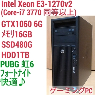 爆速ゲーミング Intel Xeon GTX1060 メモリ16G SSD480G HDD1TB Windows10 Z220の画像