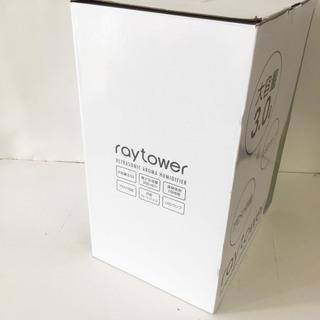 アウトレット☆アロマタワー型超音波加湿器 KH-1200 − 福岡県