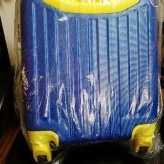 スーツケース  ミニサイズ