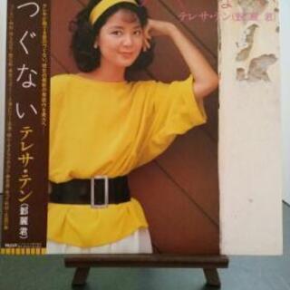 テレサ・テン LPレコード『つぐない』 帯つき 美品