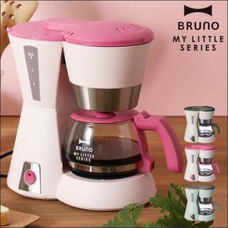 BRUNO ブルーノ 4カップコーヒーメーカー ピンク メッシュ...