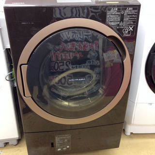 TOSHIBA 12kgドラム式洗濯機 TW-127X7L 20...