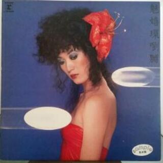 平山 みき LPレコード『MIKI WORLD』 見本盤