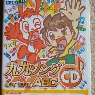 九九CD (中古)